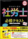 2014tac_no1text.jpg